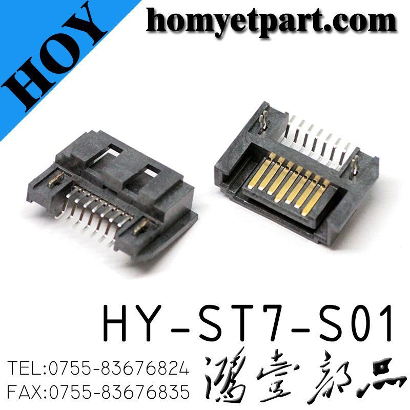 7p industrial control motherboard connector base HY-ST7-S01