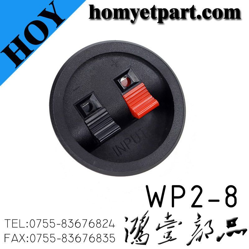 Wp2-8 clamp WP round all copper external 2-bit audio socket WP2-8