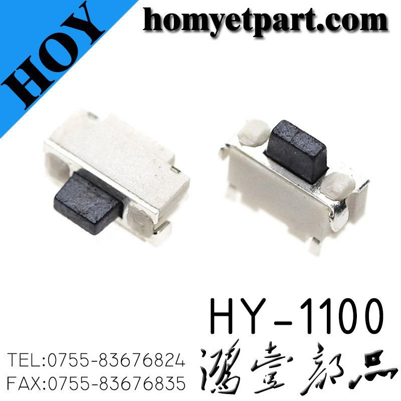 Volume adjustment switch of mobile phone Bluetooth calculator HY-1100