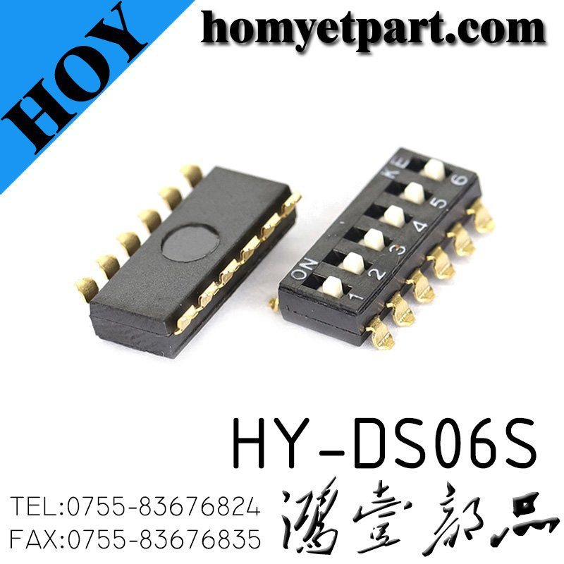 2.54 pitch chip dial switch gold plated chip convex handle HY-DS06S