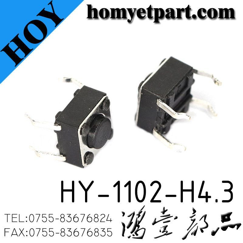 6x6 plug in / chip high quality touch switch HY-1102-H4.3