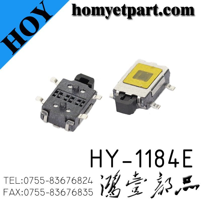 4x7.5x1.8 side press the patch touch switch HY-1184E