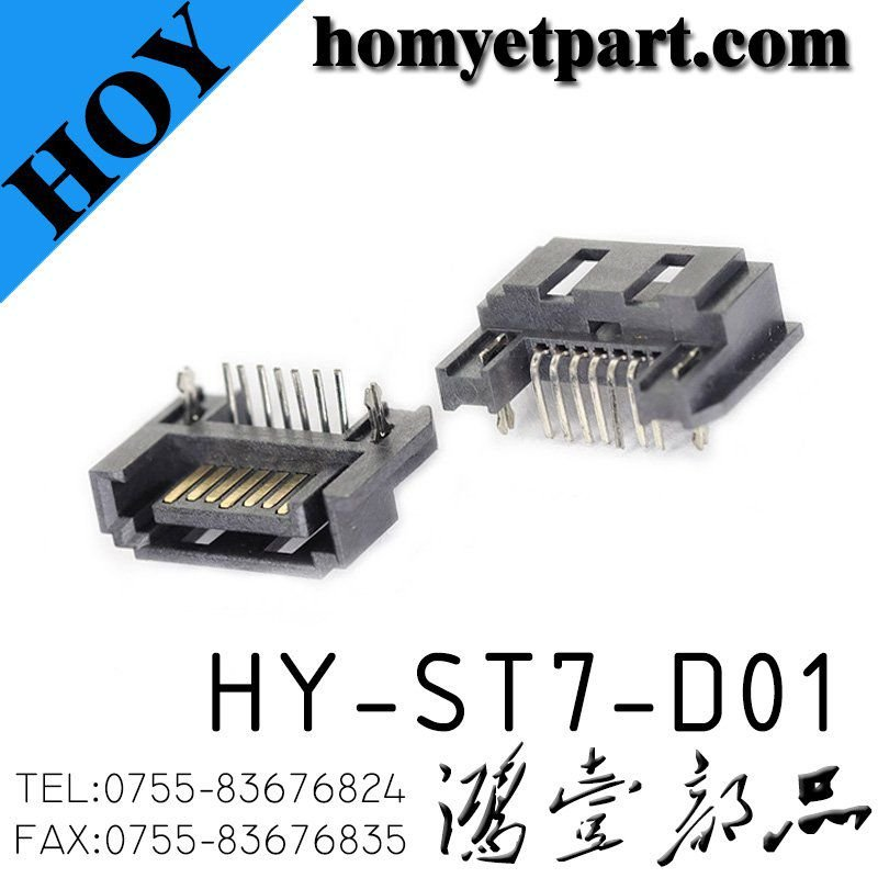 SATA female 7p gold plated SMT connector female HY-ST7-D01