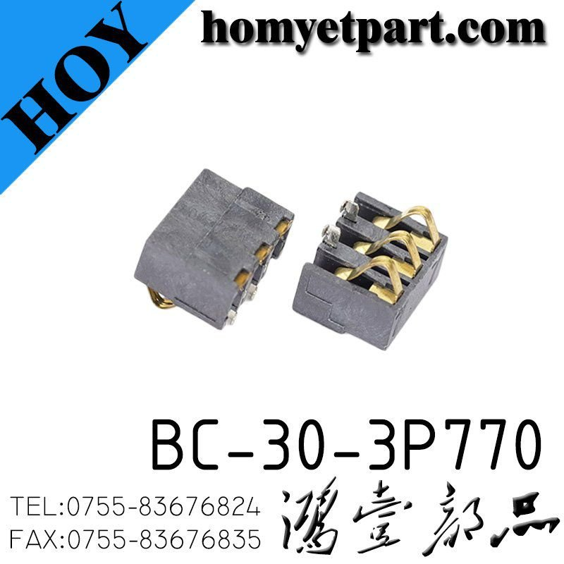 BC battery holder 3.0 spacing 3P gold plated 77 battery connector BC-30-3P770
