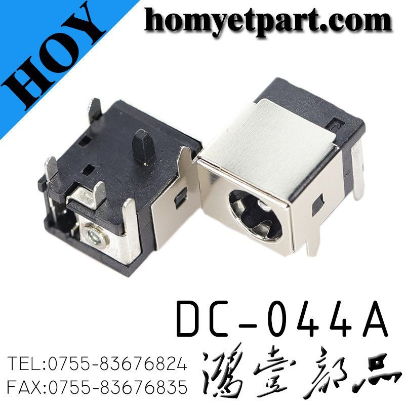 DC power block 5521 / 5525 full package high current DC-044A