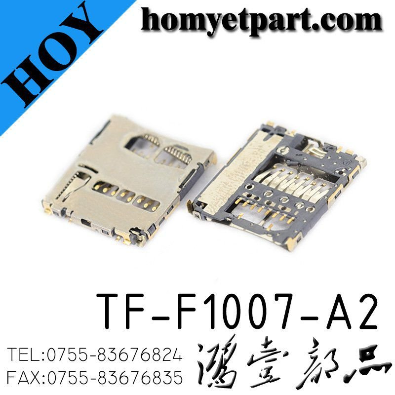 Self elastic ultra thin TF SD connector welded in memory card holder TF-F1007-A2
