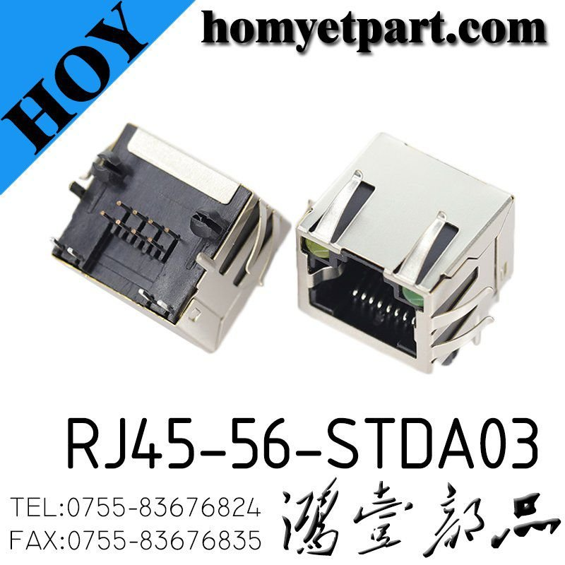 RJ45 gold plated foot 56 full package 8p8c with lamp and elastic mesh port base RJ45-56-STDA03