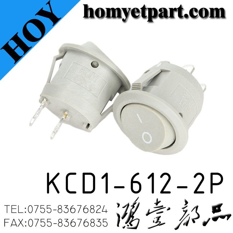 KCD1 round 2nd gear power switch stroller accessories forward and backward switch 2-foot rocker switch KCD1-612-2P