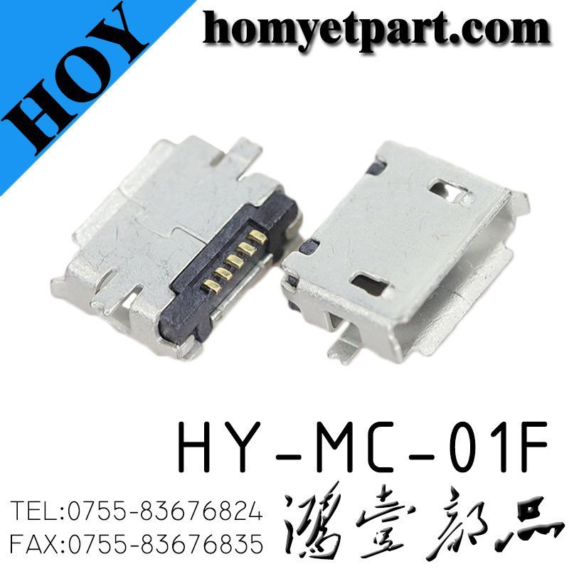 USB female connector micro 5p full paste crimping columnless solderless charging interface HY-MC-01F
