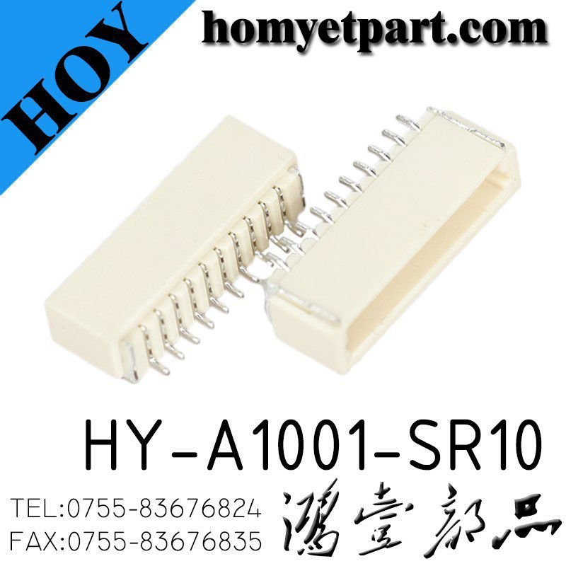 1.0 spacing connector | horizontal patch 10p wire pair plate female base a1001 series HY-A1001-SR10