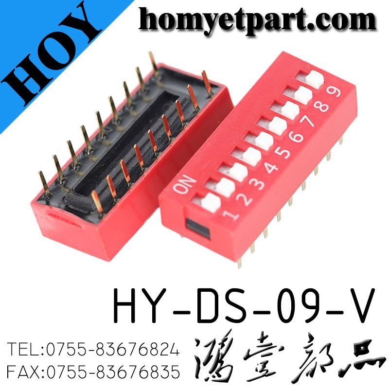 The manufacturer provides 2.54 spacing dial switch and 9-bit plug-in red dial on-off switch HY-DS-09-V