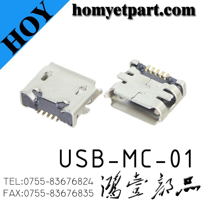 SMD crimping micro USB fixed pin SMD all copper 5pin charging interface motherboard USB-MC-01