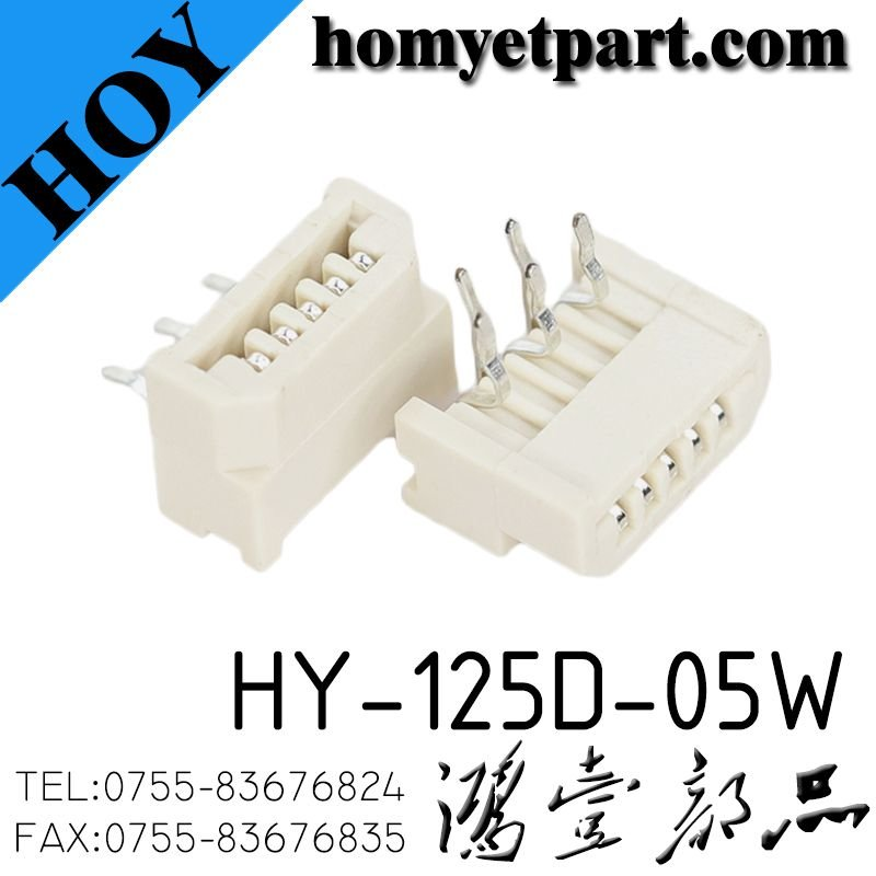 1.25 spacing line to plate 90 degree plug-in double row 5p bending pin connector female base HY-125D-05W