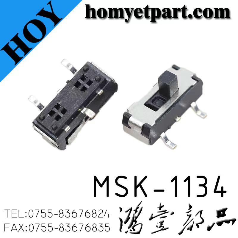 China electronic components Best quality codes single pole slide switch MSK-1134