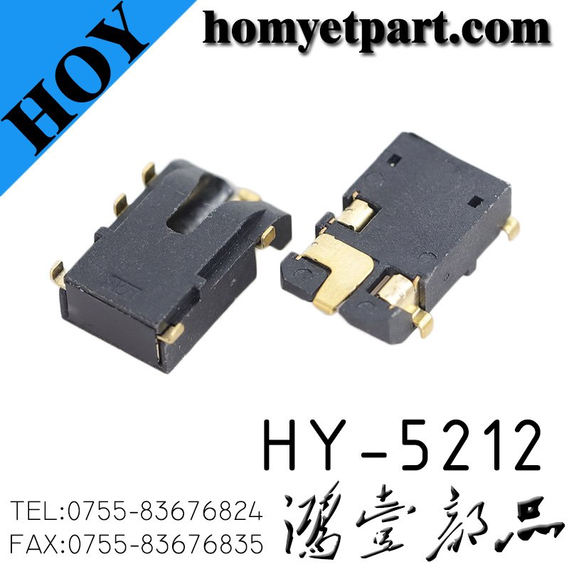 Electronic components codesSinking plate inclined mouth gold-plated earphone socket 3.5 caliber broken plate stereo earphone socket HY-5212